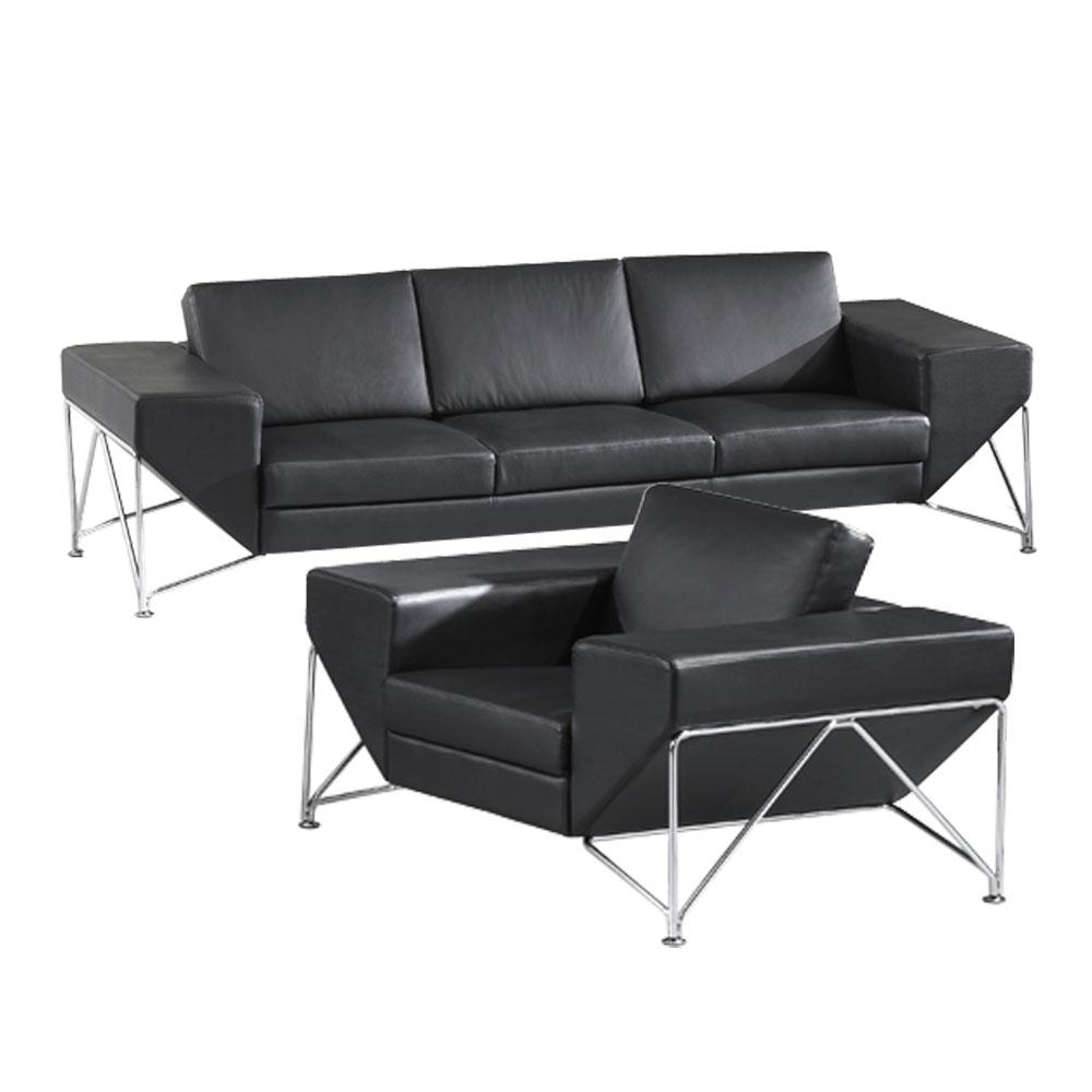 Office Sofa Keep S978 Office Sofa